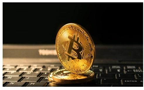 Concepto de Bitcoin Core